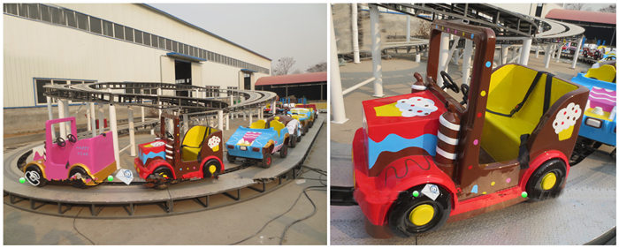 Children's car track Funfair ride