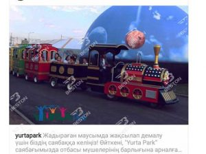 Beston Trackless Train to Kazakhstan